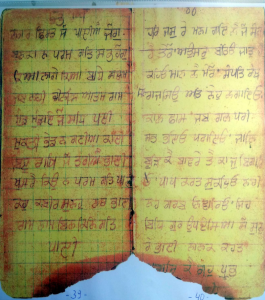 Another page from Sohan Singh's prison diary containing Sabads from Gurbani (Guru Nanak's preaching in the holy book of Sikhs, Guru Granth Saheb) in the Gurmukhi script.